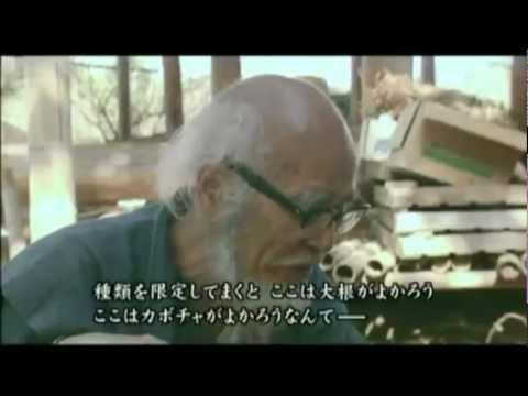 Masanobu Fukuoka - Non far niente è il miglior metodo agricolo