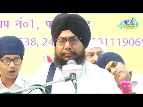 Bhai-Balpreet-Singhji-Ludhianawale-At-Faridabad-On-24-June-2017
