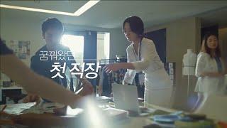 [광고 영상으로 한국어를 공부하세요]  쉐보레 크루즈 …