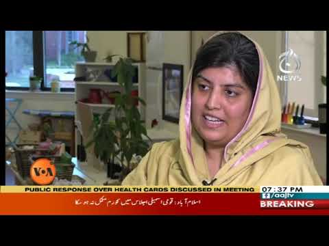View 360 With Sara Zaman | 10 August 2020 | Aaj News | AJT