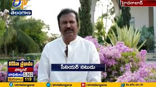 Gambar cover Mohan Babu Extends | His Support For Lockdown