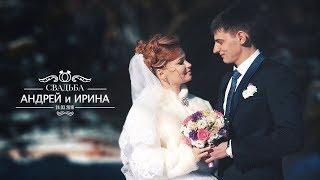 Андрей и Ирина (Свадебный клип, Boke Cinema, 2018)