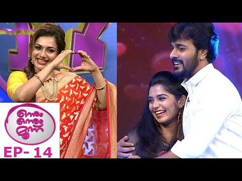 Mazhavil Manorama Onnum Onnum Moonu Season 3 Episode 14