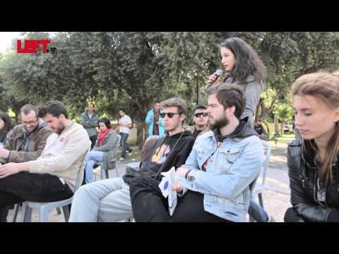 Δίκτυο Επισφαλώς Εργαζομένων και Ανέργων Αθήνας