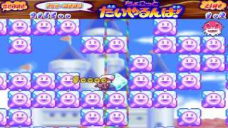 Chokotto Daiya Runba! [ちょこっとだいやるんば!] Game Sample - PC/Doujin
