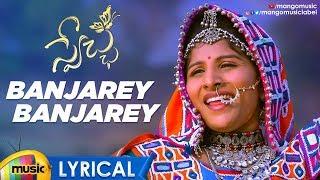 Singer Mangli Swecha Movie Songs | Banjarey Banjarey Song Lyrical | Bhole Shawali