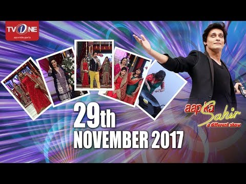 Aap Ka Sahir - Morning Show - 29th November 2017 - Full HD - TV One