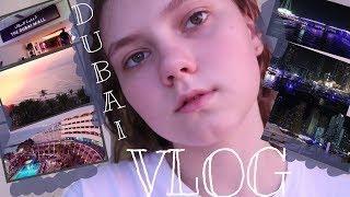 vlog // улетела в ОАЭ //лучший отель //  шопинг в Дубай Молл // ночной город  // Victoria secret //