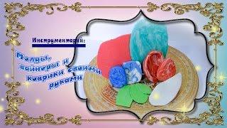 видео Варианты расцветок герметика