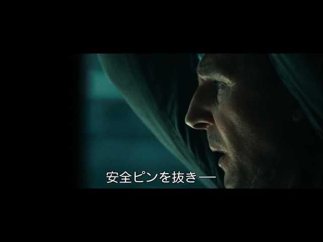 """映画『96時間/リベンジ』""""最強の親父""""の驚愕スパイテクニック紹介動画"""