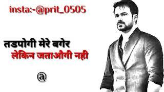 Hamari adhuri kahani best dialog hindi