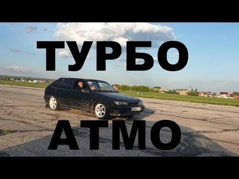 Twin Scroll Turbo на ВАЗ:  ТУРБА + АТМО = ЛУЧШЕЕ ТУРБО !!! Ч.Т.Д.