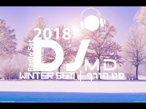 דיגאי מאור דיין    סט חורף 2018    קצבי רגוע   Dj Maor Dayan   Winter Set 2018 להורדה