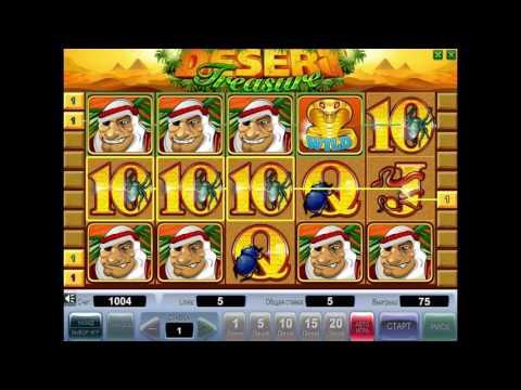 Играть в вулкан Гагарин поставить приложение казино корона играть на реальные деньги