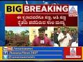 Key Highlights of CM Kumaraswamy's Crucial Meeting Of Farmers Loan Waiver