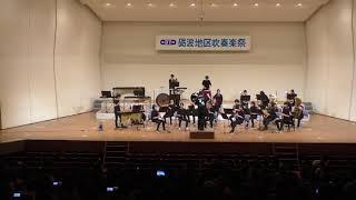 第37回 砺波地区吹奏楽祭 08 津沢中