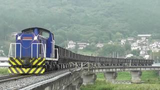 岩手開発鉄道 DD56+ホキ100形 盛~赤崎