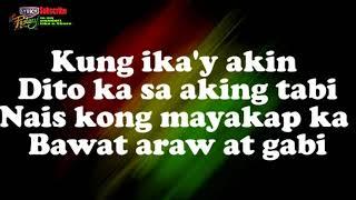 Kung Ika39;y Akin Lyrics by Chocolate Factory