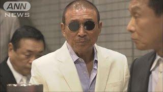 白いスーツで・・・山口組・司忍組長が上京 警視庁警戒(16/06/05)