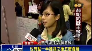 黃石城孫女 投稿Taipei Times談學運-民視新聞