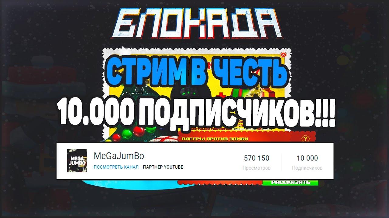 накрутка подписчиков в инстаграме 10 000