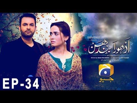 Adhoora Bandhan - Episode 34 - Har Pal Geo