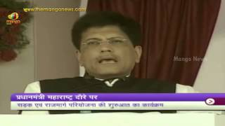 Union Minister Piyush Goyal speech at the inauguration of Raichur - Solapur power grid
