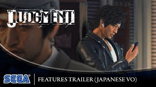 Judgment | Features Trailer (Japanese VO)