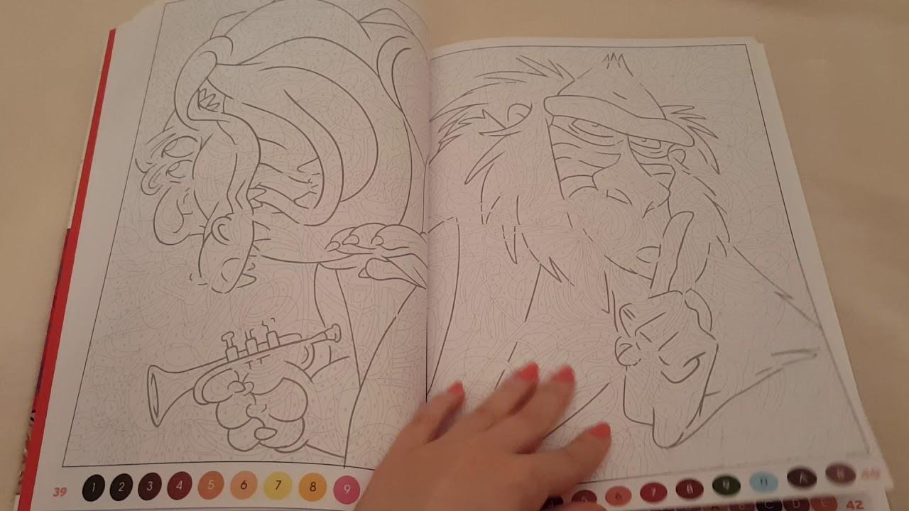 Disney Coloriages Mysteres Trompe L Oeil D Hachette Heroes