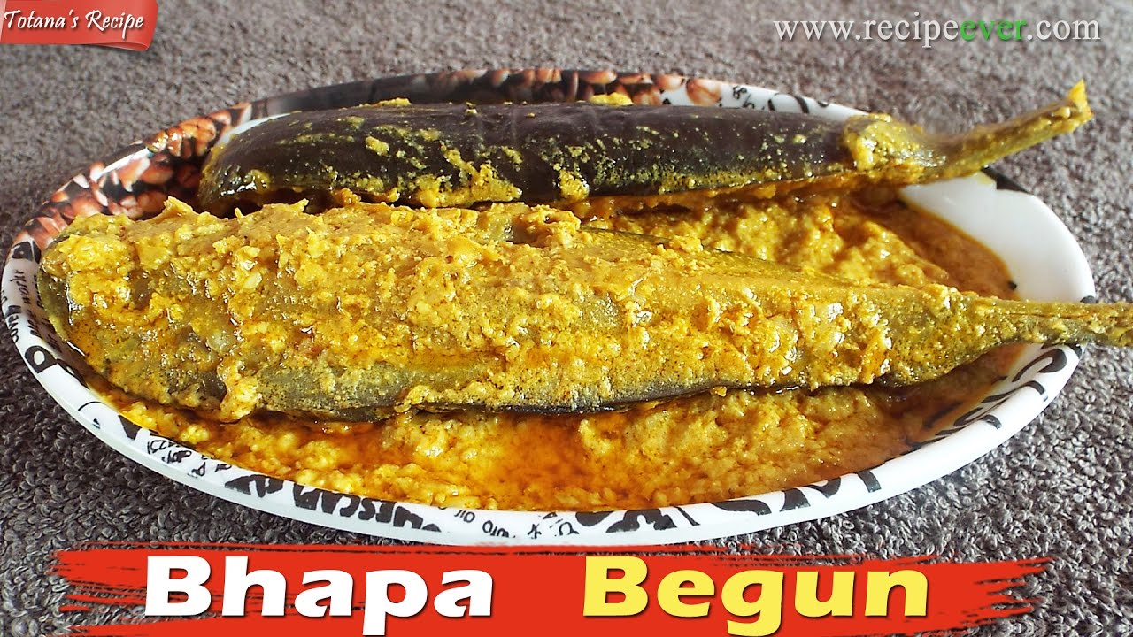 Bhapa begun brinjal recipe bangla recipe baingan curry bhapa begun brinjal recipe bangla recipe baingan curry bangla cooking recipe youtube forumfinder Choice Image