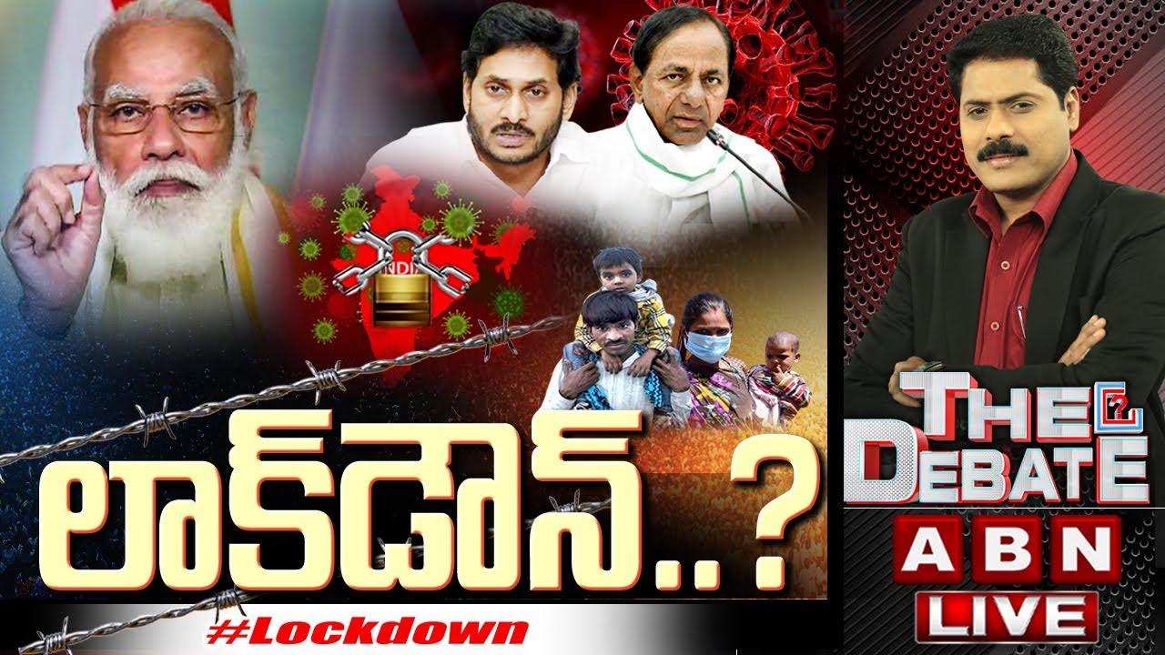 TDP Devineni Uma Meets Palla Srinivasa Rao | Vishaka Steel
