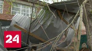 Смотреть видео Последствия мощной бури устраняют в Свердловской области - Россия 24 онлайн