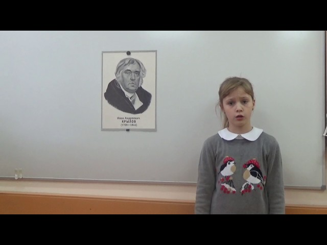 Изображение предпросмотра прочтения – ИринаКосарева читает произведение «Мартышка и очки» И.А.Крылова