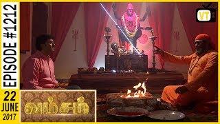Video Vamsam - வம்சம் | Tamil Serial | Sun TV |  Epi 1212 | 22/06/2017 download MP3, 3GP, MP4, WEBM, AVI, FLV Juni 2017
