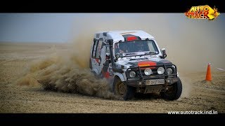 Royal Rajasthan Rallly 2019