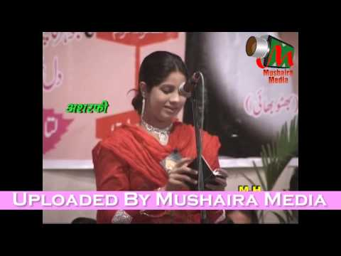 Nuzhat Amrohi At All India Mushaira, Bhiwandi