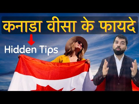 How To Travel Visa Free Countries With Canada Visa ~ Benefits