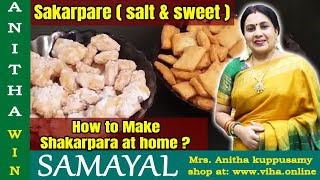 Sakarpara / Sakarpare / Traditional Snacks / Salt & Sweet / Anitha Kuppusamy / Kitchen