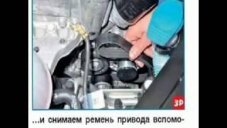 видео Натяжитель приводного ремня: надежный привод навесных агрегатов двигателя