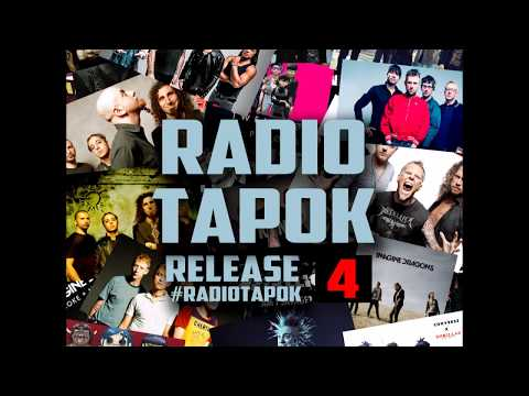 RADIO TAPOK - RELEASE 4 (FULL ALBUM, TOP AND BEST RUSSIAN COVER BAND, ALTERNATIVE  ROCK, INDIE ROCK)