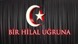 Odullu Oyun Quot B R H Lal U Runa Quot Tiyatro Oyunu Elazi Karakocan Anadolu Lisesi