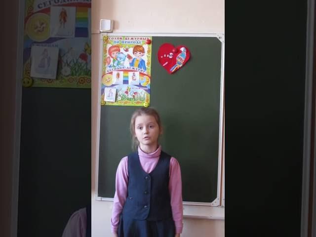 Изображение предпросмотра прочтения – КсенияПинаева читает произведение «Стрекоза и Муравей» И.А.Крылова