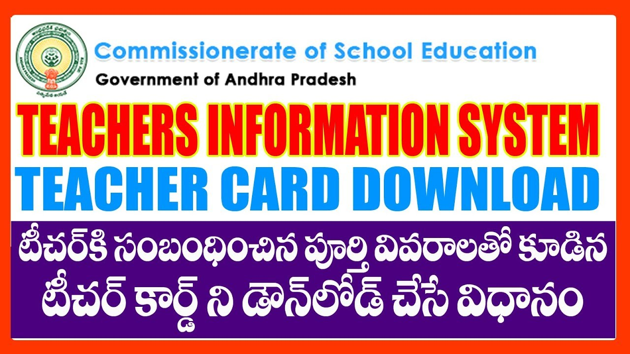 HOW TO DOWNLOAD TEACHER INFORMATION SYSTEM ( TEACHER CARD ) IN CSE WEB SITE