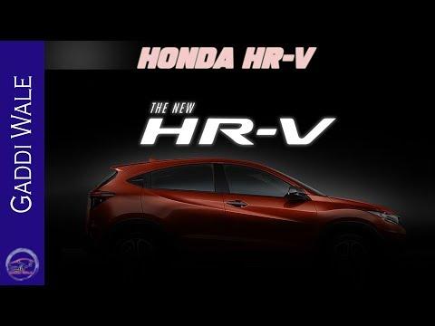 HONDA ALL NEW HR V 2018 Specifications