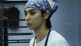 ムビコレのチャンネル登録はこちら▷▷http://goo.gl/ruQ5N7 主演の三浦誠...