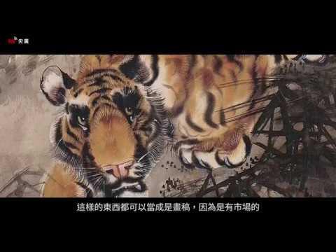 【RTI】Das sprechende Kunstmuseum (21) Lu Tieh-chou