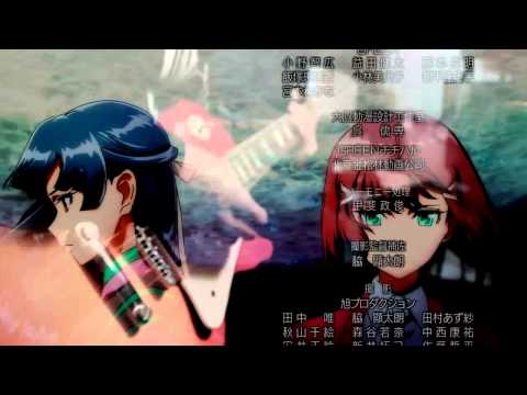 革命機ヴァルヴレイヴ OP 2 (Valrave The Liberator) - Kakumei Dualism (革命デュアリズム) - Guitar Cover