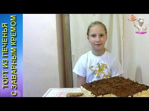 Рецепт Эклеры с заварным кремом