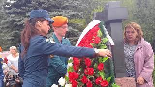 Возложение венков. Город Жуковский