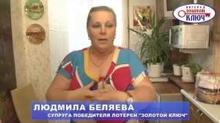 видео Что будет, если выиграть в лотерею 1 000 000 рублей!?
